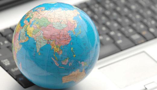 外国人デザイナーだからこそ分かる!外国語Webデザインで気をつけること