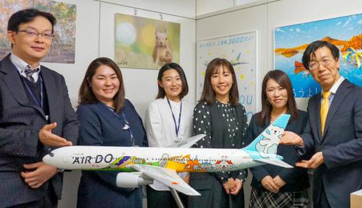 外国の方も、AIRDOで北海道へ!- AIRDO様公式サイト多言語翻訳プロジェクト。
