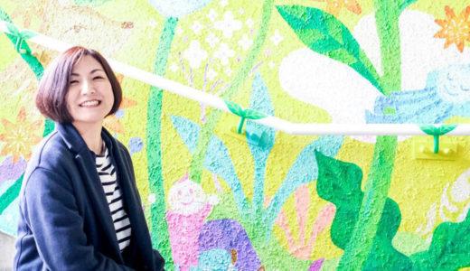 アートの力で壁をなくす。保見団地アートプロジェクトに参加して見えたもの